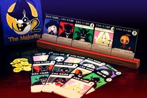 The Majority 2 Original Game